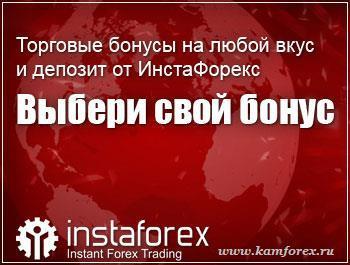 Обзор форекс брокера InstaForex