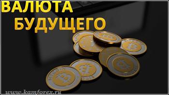 Что влияет на стоимость криптовалют