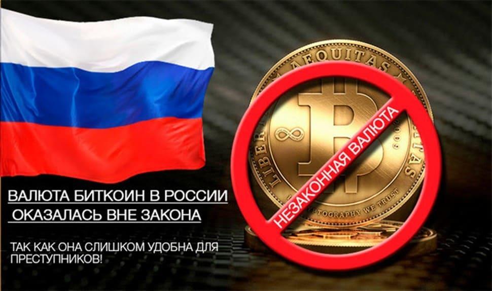 Биткоин прогнозы на 2018 год россия